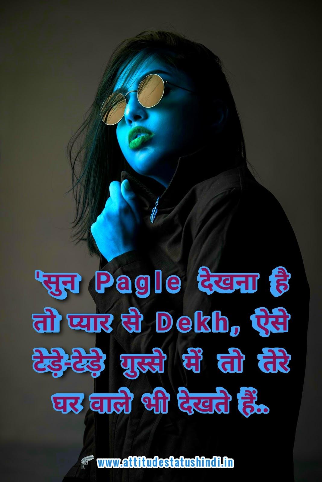 best attitude status for girl