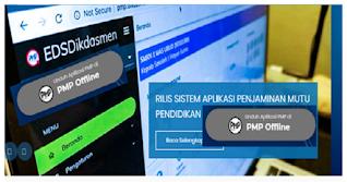Download Aplikasi EDS Offline 2020.B Versi Terbaru 11 (Dapodikdasmen PMP)