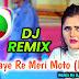 Haye Re Meri Moto - Diler Kharkiya (REMIX) | DJ Hemant Raj JpR | Haryanvi Dance DJ Songs | Anjali R