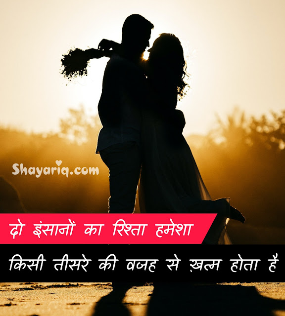 Hindi Photo shayari, hindi photo Quotes, hindi photo status, hindi motivated shayari, hindi motivational shayari
