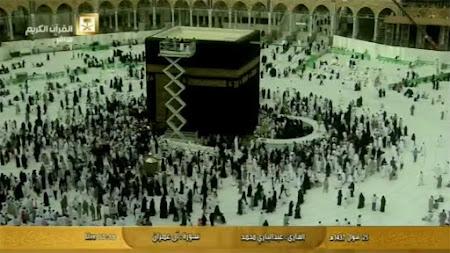 Frekuensi siaran Saudi Quran TV di satelit ChinaSat 11 Terbaru