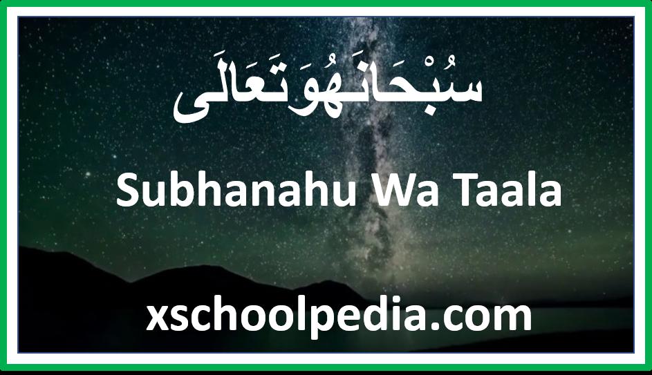 Subhanahu Wa Taala