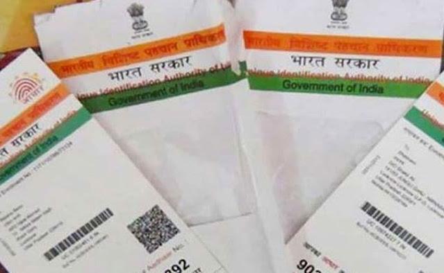 Aadhaar card update: How to validate digital signature