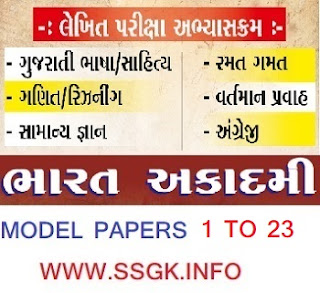 ALL EXAM MODEL PAPERS BY BHARAT ACADEMY 1 TO 23