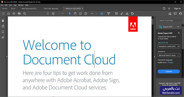 تحميل برنامج Adobe Reader للكمبيوتر
