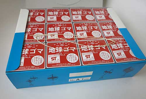 Japanese Gyroscopes from Tiger Ltd