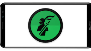 تنزيل برنامج Hackuna - (Anti-Hack) Premium mod pro مدفوع مهكر بدون اعلانات بأخر اصدار