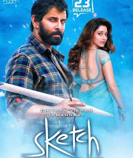 South ka film 2018 2019 2020