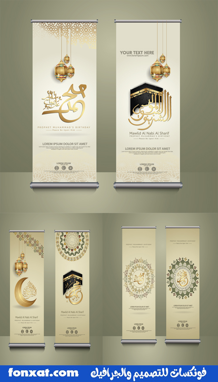 Islamic roll up banners for Ramadan and Hajj season