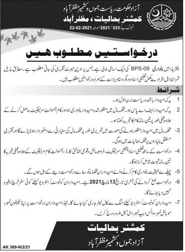 Commissioner Bahaliat Muzaffarabad Jobs 2021 in Pakistan - Patwari Jobs 2021 - Intermediate Degree Jobs 2021