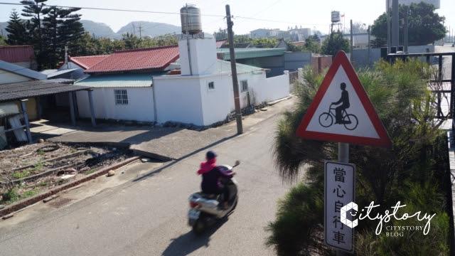 台鐵新埔站-腳踏車道