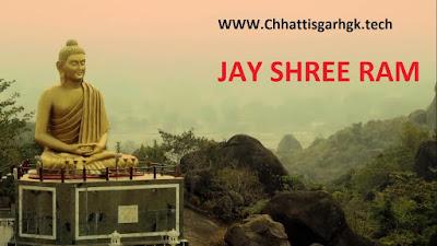 Pragyagiri Parvat Dongargarh : Pragyagiri Mountains Dongargarh Chhattisgarh