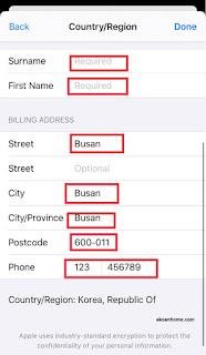 تحميل لعبة ببجي الكورية للايفون اخر اصدار iOS 2020