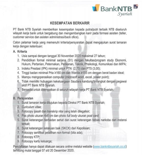 Lowongan Kerja PT Bank NTB Syariah Bulan Desember 2020