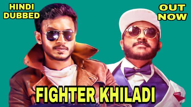 Fighter Khiladi (Hindi Dubbed)
