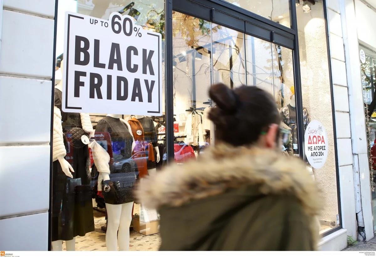 Μεταφορά της Black Friday για Δεκέμβριο ζητούν οι έμποροι
