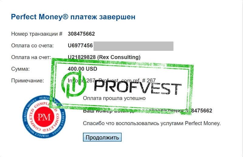 Депозит в Rex Consulting Limited