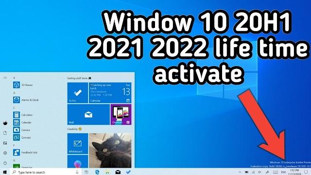 Windows 10 Activator 20H1 Free Download [Latest]
