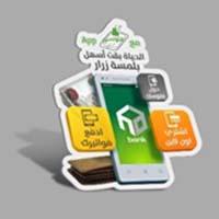 تحميل تطبيق فلوسي فون للاندرويد و للايفون محفظه بنك الاسكان والتعمير
