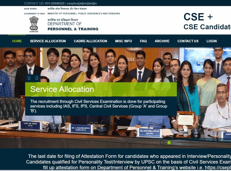 UPSC CSE 2019 Service Allocation