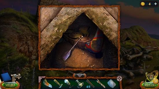 лежит весло в пещере для лодки в игре затерянные земли 4 скиталец