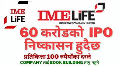 Upcoming IPO IME Life Insurance Company to Issue IPO for Public