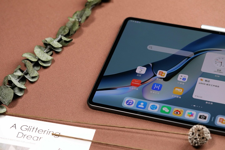 HUAWEI MatePad Pro 12.6 Boasts Top Apps Compatibility