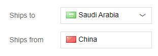 شحن جويباي السعودية