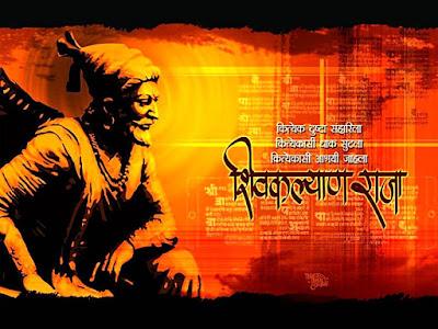 Shivaji Maharaj HD Wallpapers Pictures Download