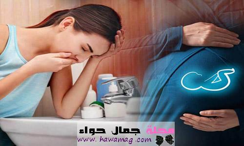 أعراض الحمل المبكر قبل الدورة ، علامات الحمل المبكر قبل الدورة بأسبوع ، قبل الحيض