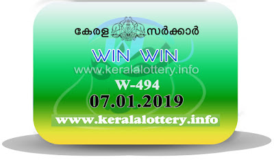 "KeralaLottery.info, ""kerala lottery result 7 1 2019 Win Win W 494"", kerala lottery result 7-1-2019, win win lottery results, kerala lottery result today win win, win win lottery result, kerala lottery result win win today, kerala lottery win win today result, win winkerala lottery result, win win lottery W 494 results 7-1-2019, win win lottery w-494, live win win lottery W-494, 7.1.2019, win win lottery, kerala lottery today result win win, win win lottery (W-494) 07/01/2019, today win win lottery result, win win lottery today result 7-1-2019, win win lottery results today 7 1 2019, kerala lottery result 07.01.2019 win-win lottery w 494, win win lottery, win win lottery today result, win win lottery result yesterday, winwin lottery w-494, win win lottery 7.1.2019 today kerala lottery result win win, kerala lottery results today win win, win win lottery today, today lottery result win win, win win lottery result today, kerala lottery result live, kerala lottery bumper result, kerala lottery result yesterday, kerala lottery result today, kerala online lottery results, kerala lottery draw"