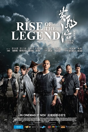 Rise of the Legend (2014) 400MB Full Hindi Dual Audio Movie Download 480p Bluray