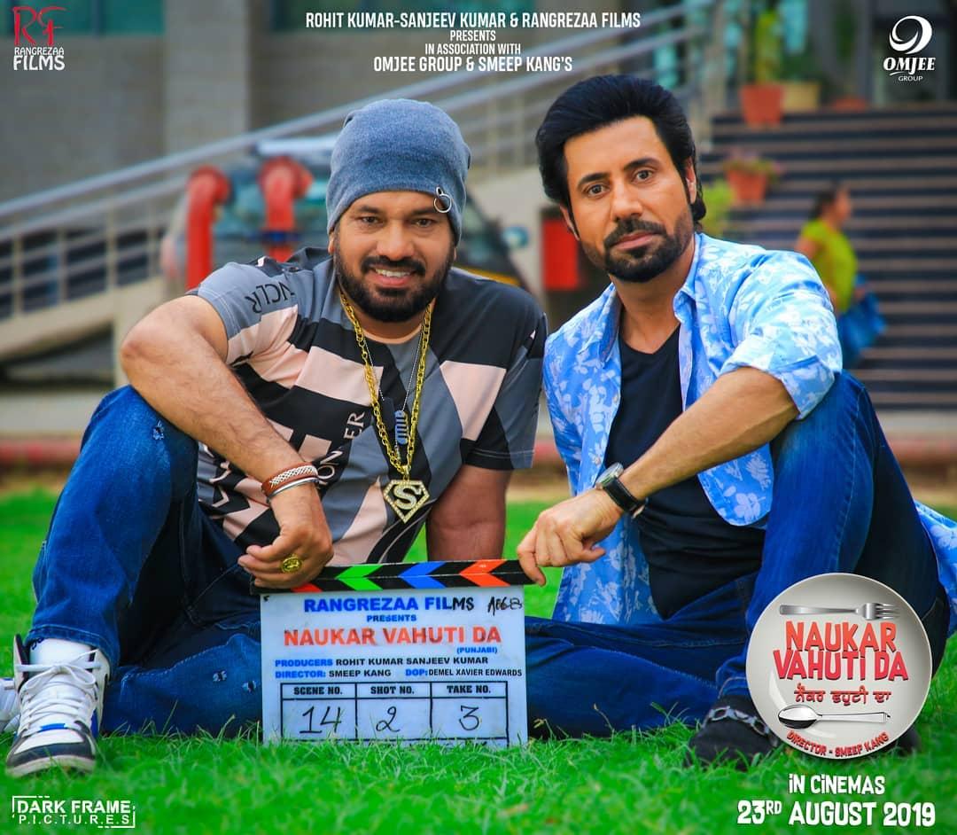 Naukar Vahuti Da (2019) Punjabi Movie | Binnu Dhillon