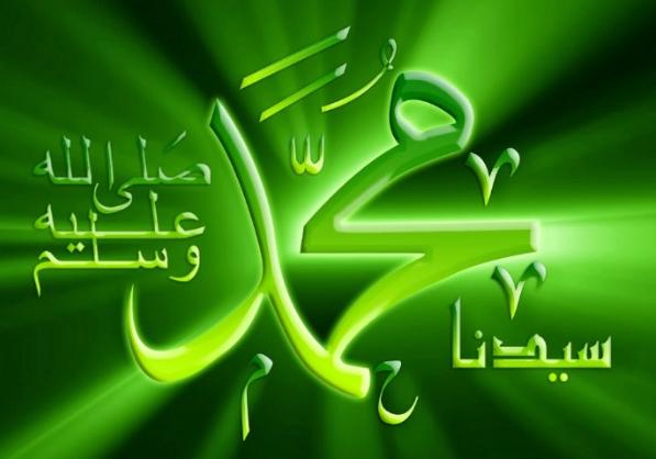 Sejarah dan Riwayat Nabi Muhammad SAW Lengkap dari Lahir Hingga Wafat
