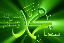 Pengetahuan : Sejarah Singkat Nabi Muhammad SAW