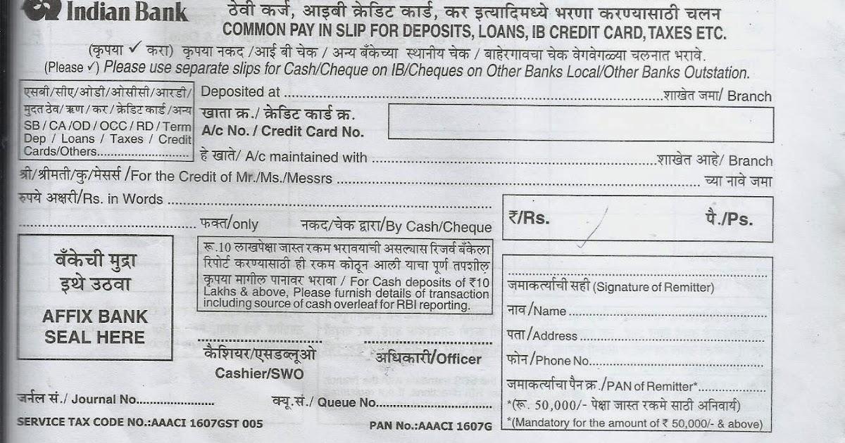 Bank pay in slips - nightmare v-ram-online