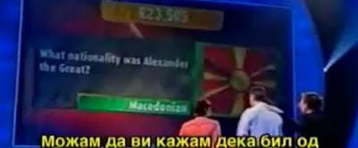 """Αποτέλεσμα εικόνας για """"Ήταν Macedonian! Γεννήθηκε στην Πέλλα!"""""""