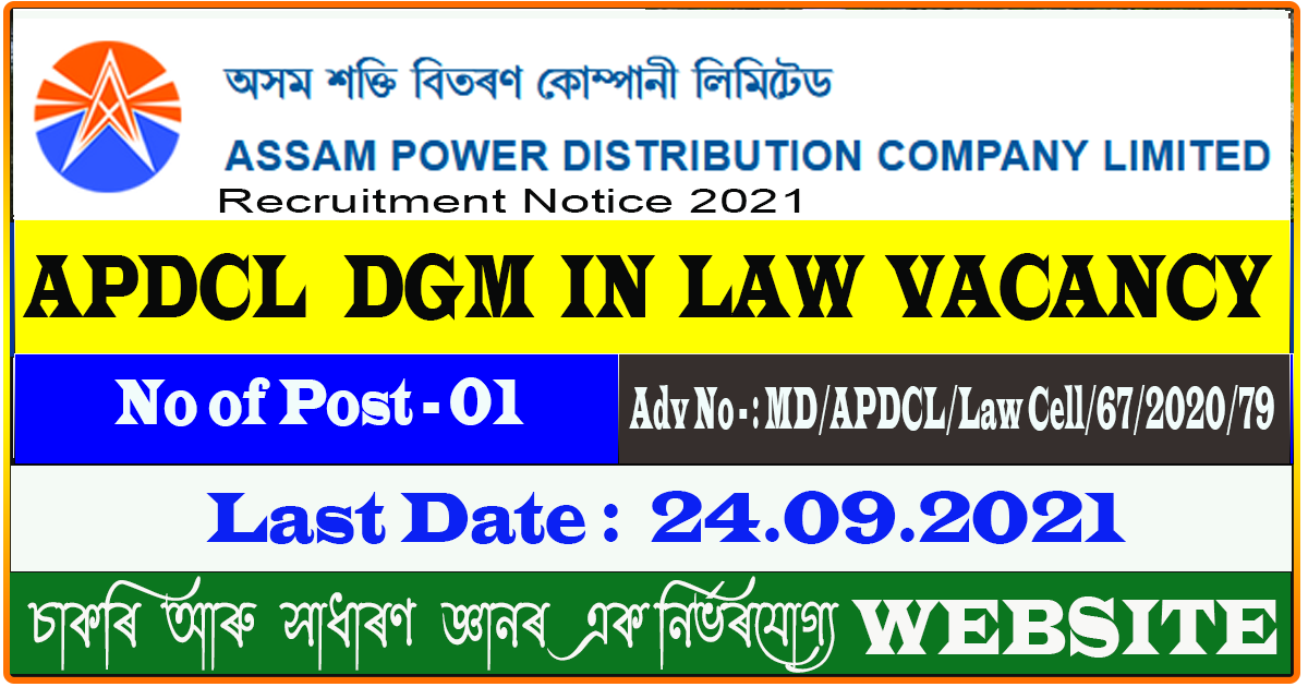 APDCL Recruitment 2021 - DGM in Law Vacacny