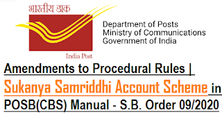 amendments-to-procedural-rules-ssa-scheme-dop
