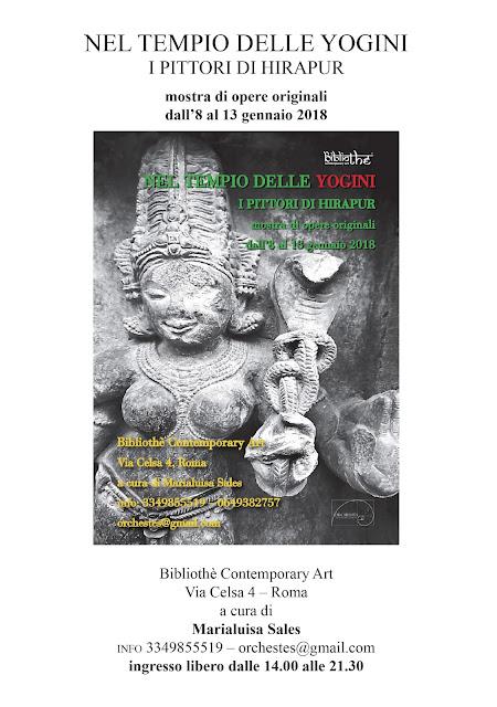 Tempio Yogini Hirapur Orissa danza