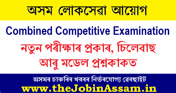 APSC CCE New Exam Pattern, Syllabus & Model Question Paper
