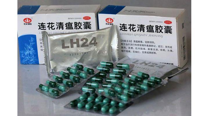 Linghua Qingwen