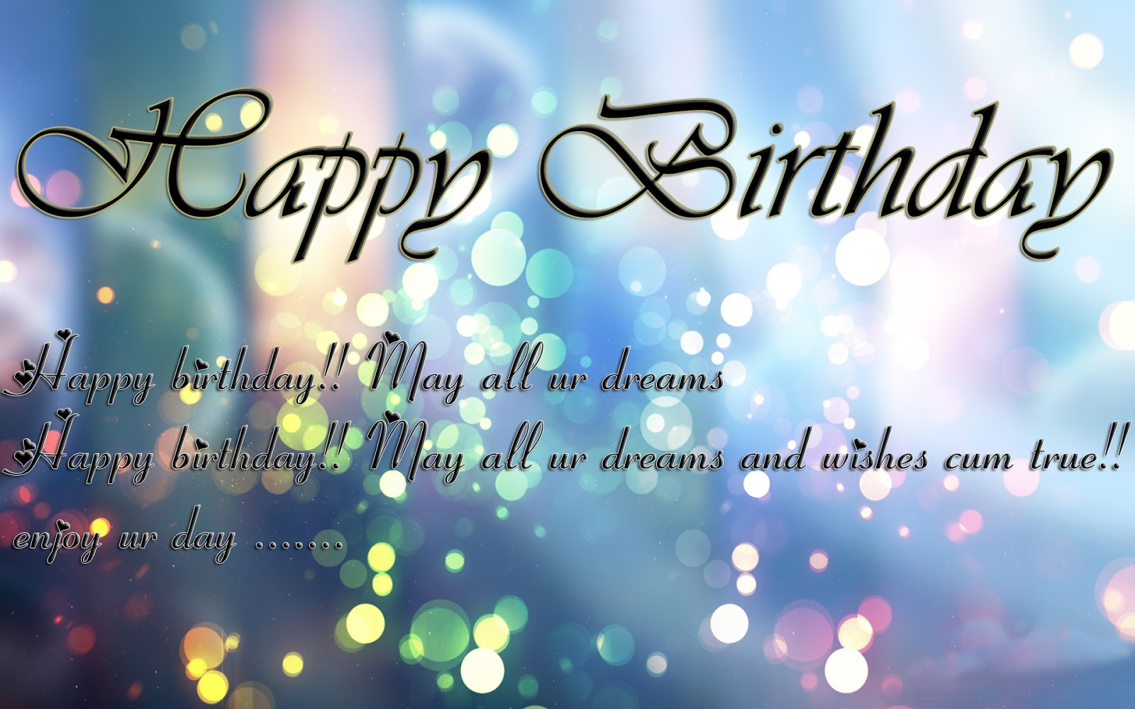 Happy Birthday Small Quotes For Friend: Happy Birthday Wishes Poem For Brother