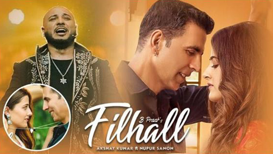 Filhall ( B Praak, Jaani ) Chords with Strumming Pattern and Lyrics