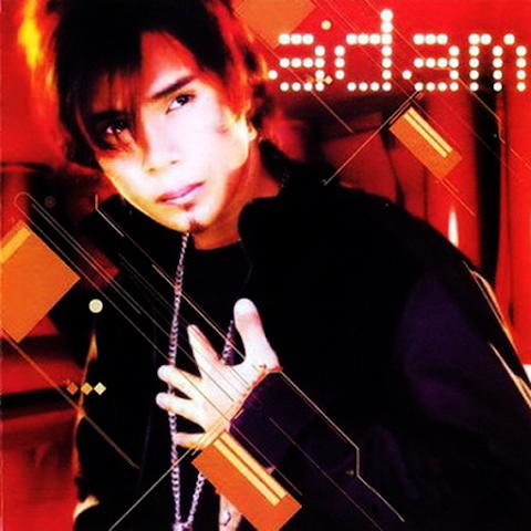 Adam - Tak Tahu MP3