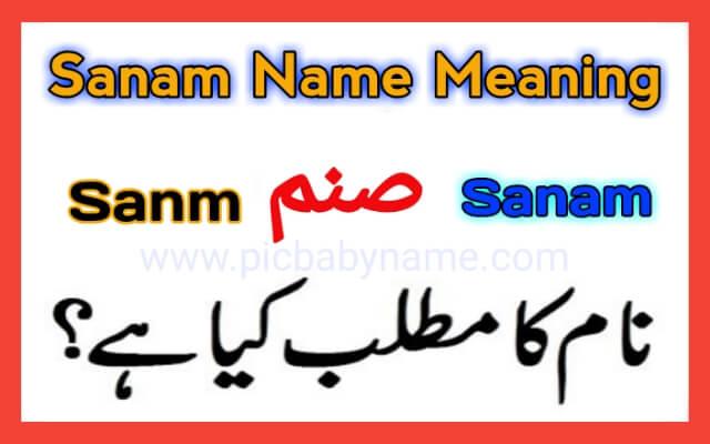 Name photo sanam Sanam Shetty