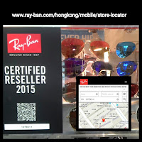 Ray Ban認證零售店