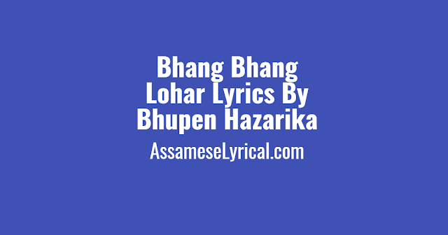 Bhang Bhang Lohar Lyrics