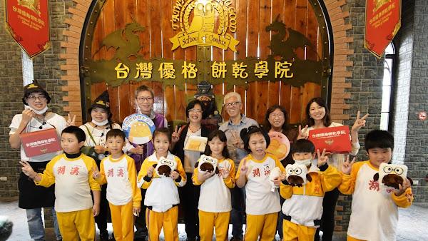 參訪台灣優格餅乾學院 彰化振興三倍購公開抽獎