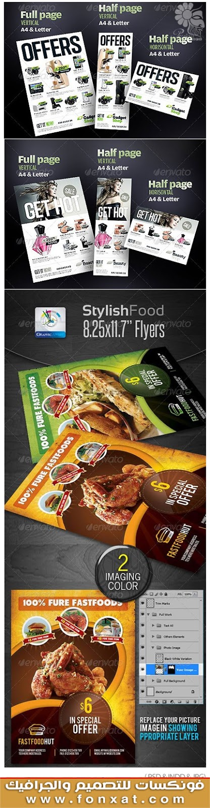 Download PSD flyers or advertising tab for food and various products